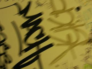 93ac8a383973e891b49dd99ffdcb6e83 thumb